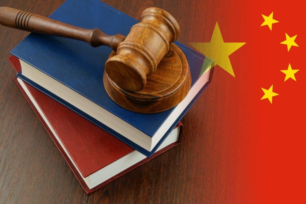 特許審査指南の改正(2021年1月15日より適用開始)